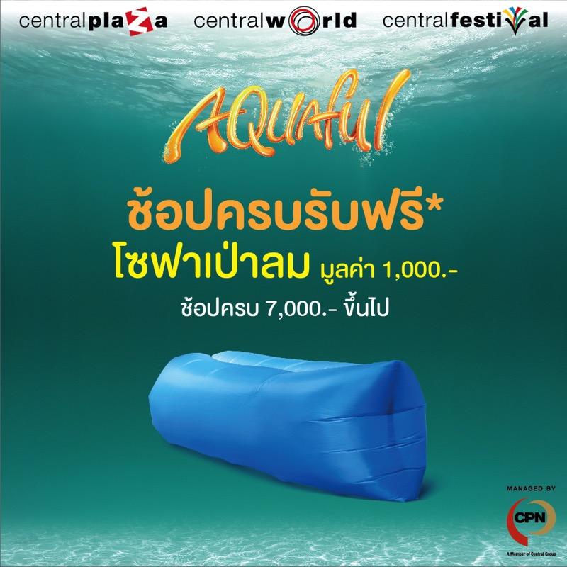 Promotion CPN Summer Aquaful Life 2017 P05