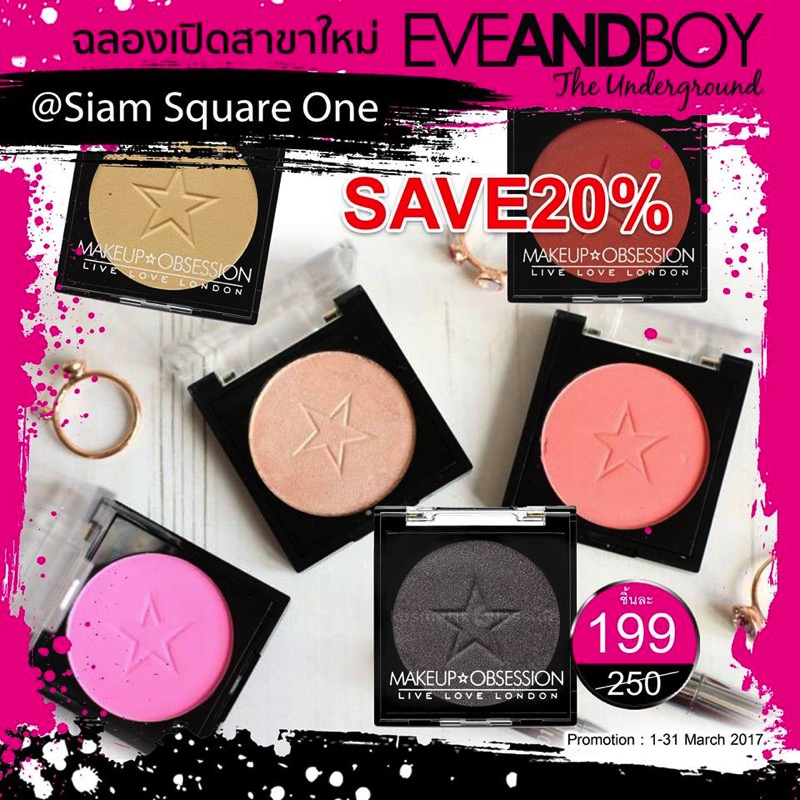 Promotion EVEANDBOY The Underground Grand Opening  Siam Square One 05
