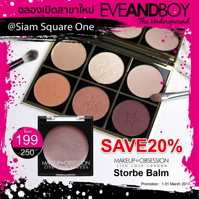 Promotion EVEANDBOY The Underground Grand Opening  Siam Square One 06