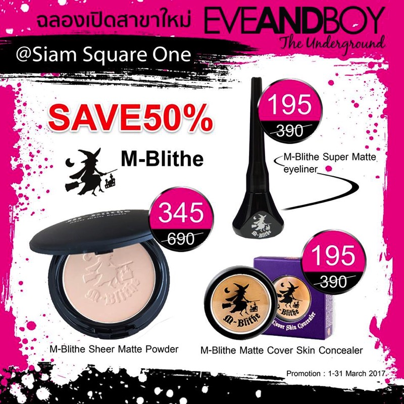 Promotion EVEANDBOY The Underground Grand Opening  Siam Square One 10