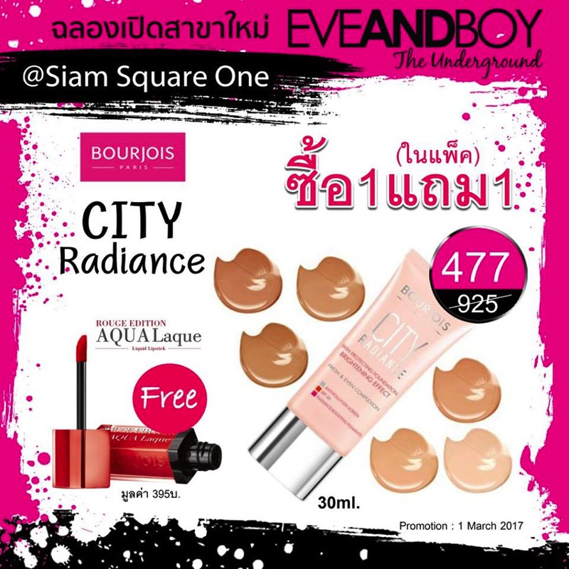 Promotion EVEANDBOY The Underground Grand Opening  Siam Square One 100