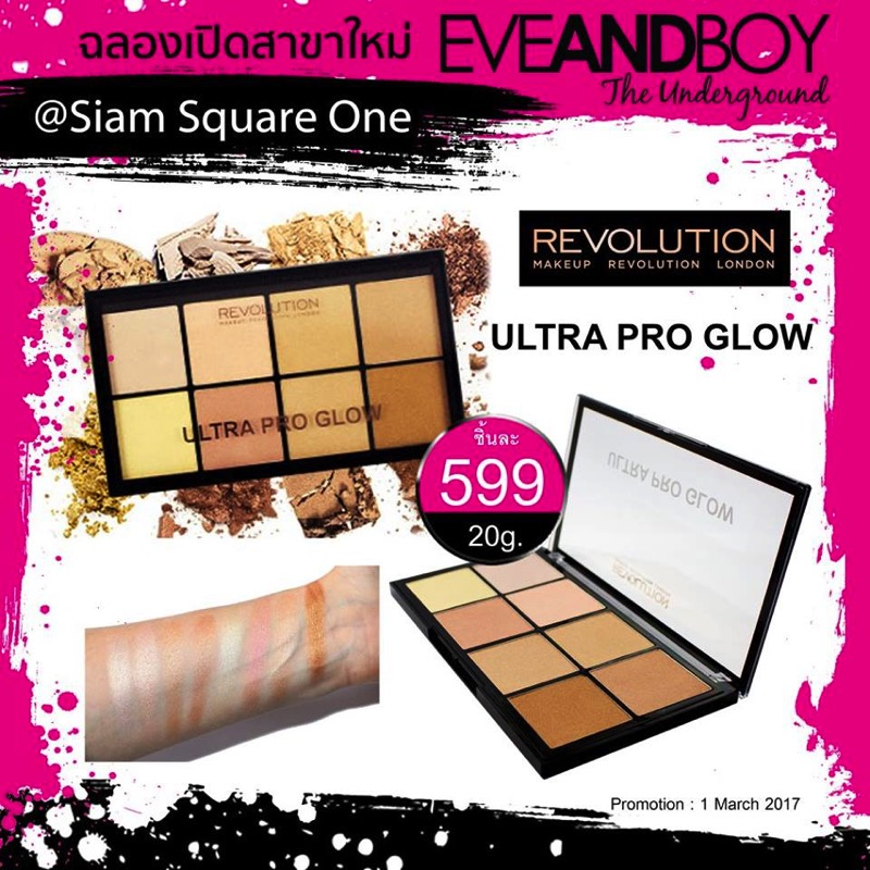 Promotion EVEANDBOY The Underground Grand Opening  Siam Square One 105