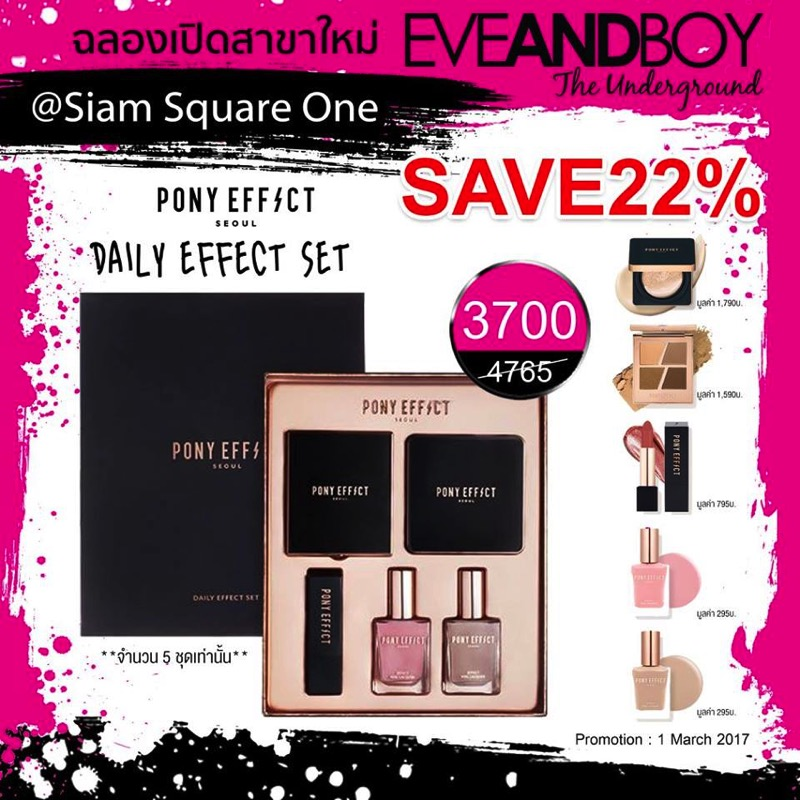 Promotion EVEANDBOY The Underground Grand Opening  Siam Square One 114