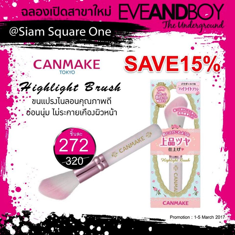 Promotion EVEANDBOY The Underground Grand Opening  Siam Square One 116