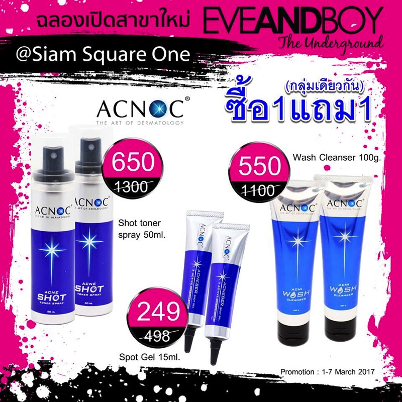 Promotion EVEANDBOY The Underground Grand Opening  Siam Square One 16