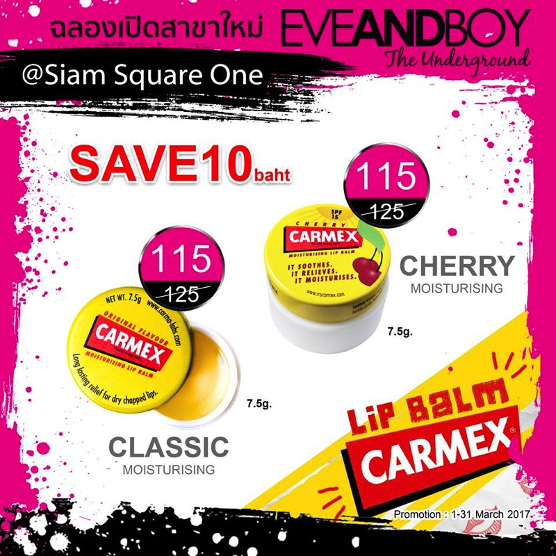 Promotion EVEANDBOY The Underground Grand Opening  Siam Square One 23