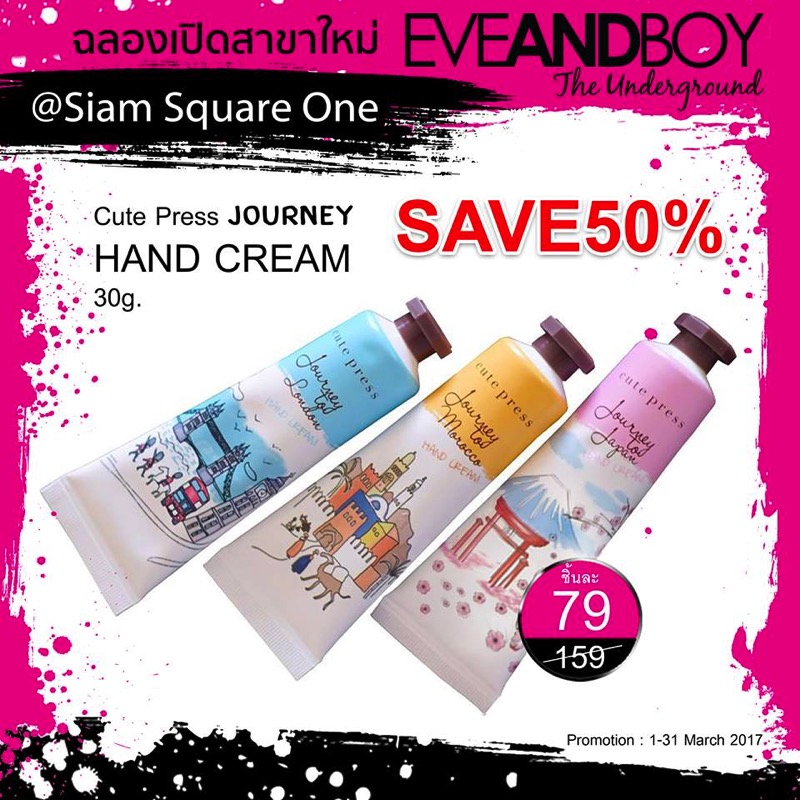 Promotion EVEANDBOY The Underground Grand Opening  Siam Square One 27