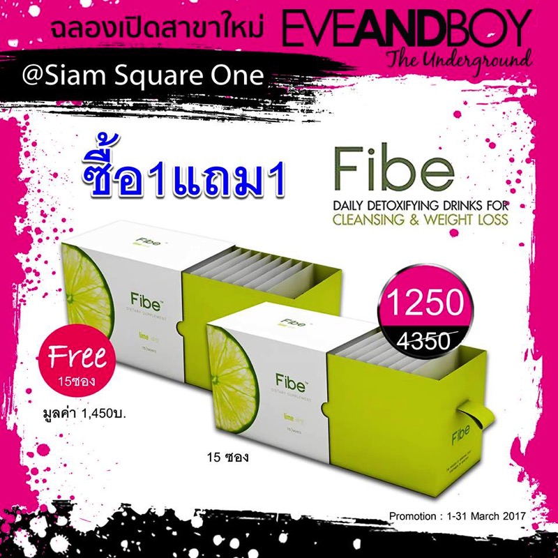 Promotion EVEANDBOY The Underground Grand Opening  Siam Square One 32