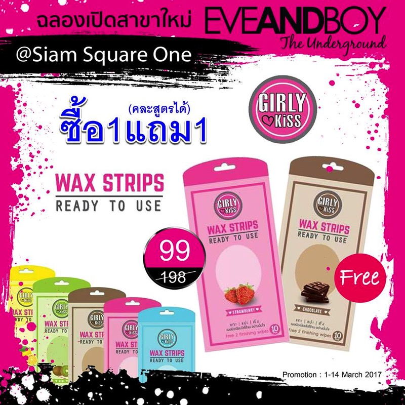 Promotion EVEANDBOY The Underground Grand Opening  Siam Square One 35