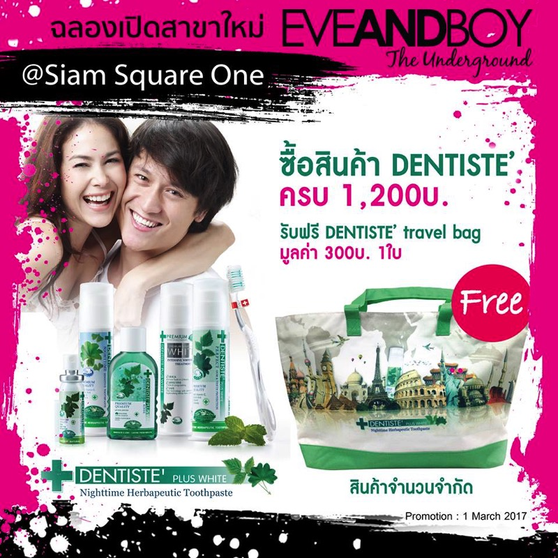 Promotion EVEANDBOY The Underground Grand Opening  Siam Square One 63