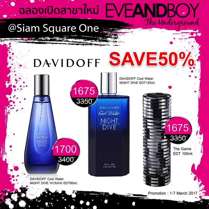 Promotion EVEANDBOY The Underground Grand Opening  Siam Square One 74