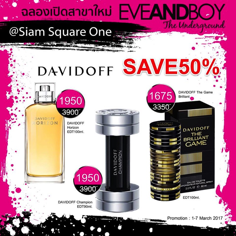 Promotion EVEANDBOY The Underground Grand Opening  Siam Square One 75
