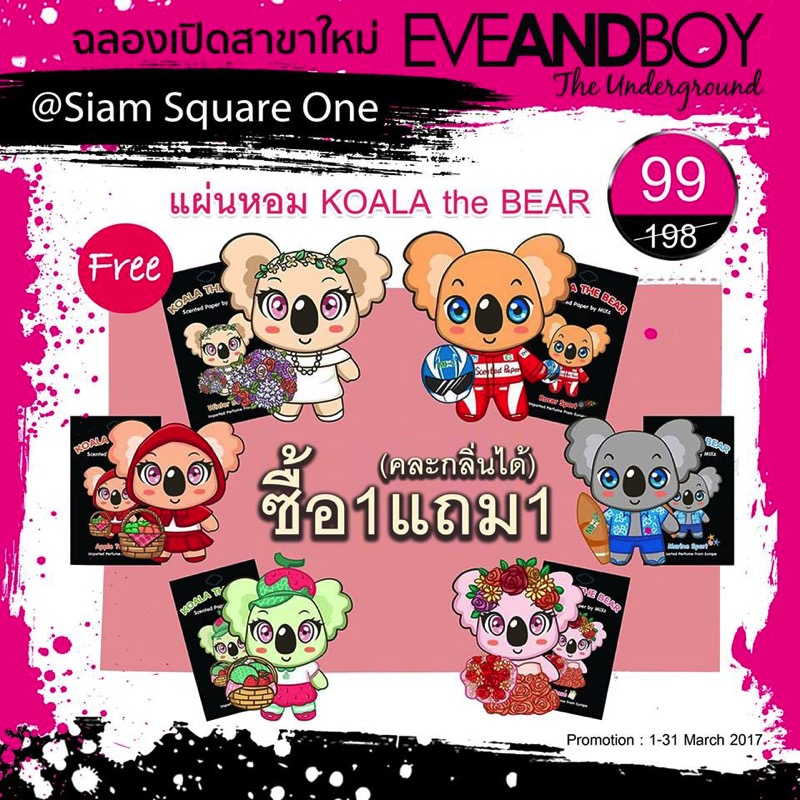Promotion EVEANDBOY The Underground Grand Opening  Siam Square One 86