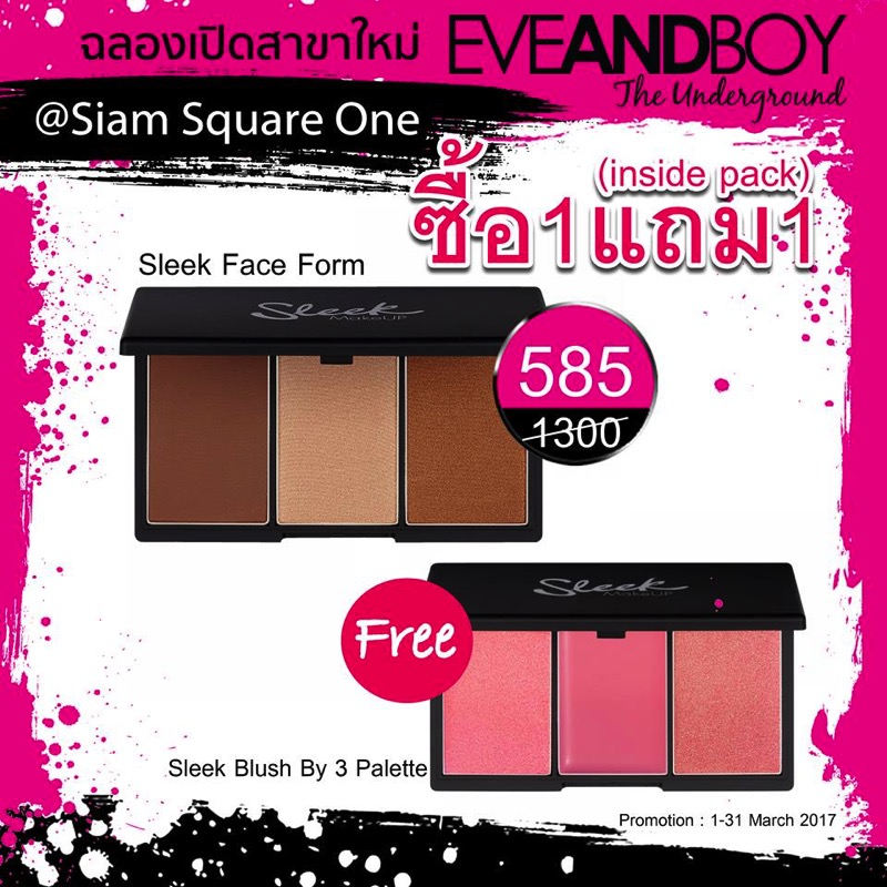 Promotion EVEANDBOY The Underground Grand Opening  Siam Square One 98
