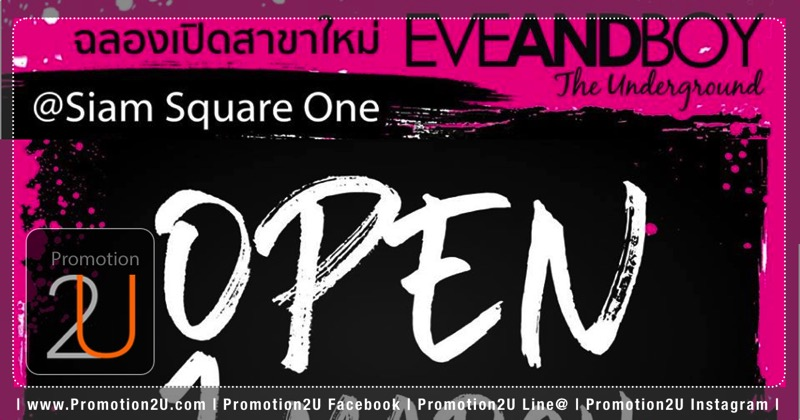 Promotion EVEANDBOY The Underground Grand Opening @ Siam Square One