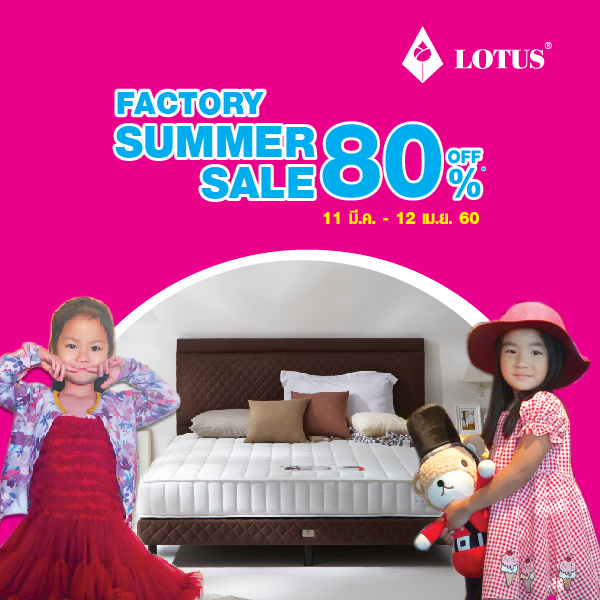 Promotion Lotus Factory Summer Sale up to 80  Mar Apr 2017 FULL