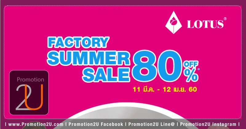 Promotion Lotus Factory Summer Sale up to 80  Mar Apr 2017