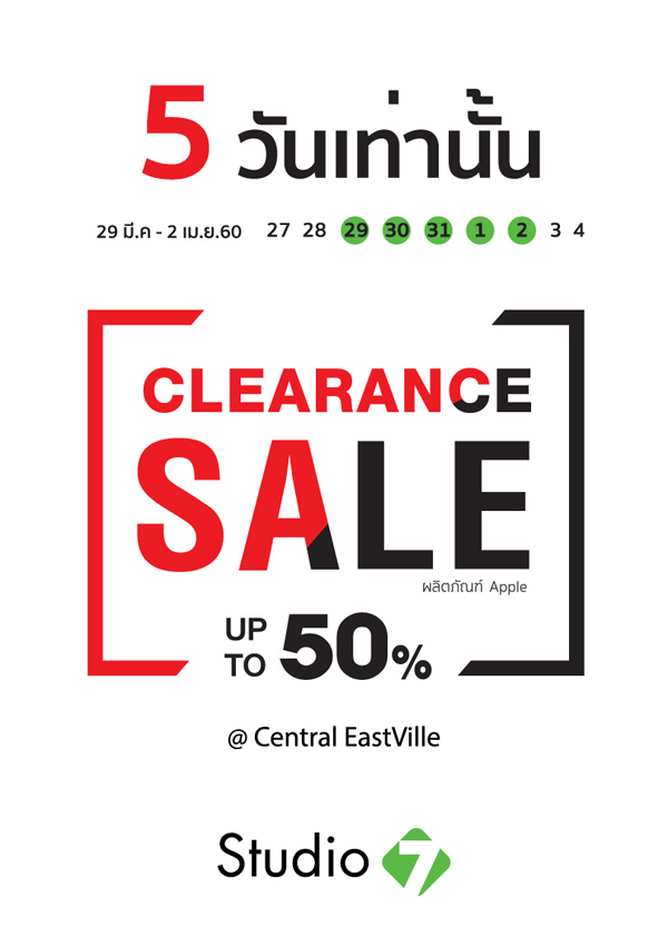 Promotion Studio7 Clearance Sale up to 50% Off @ Central Eastville
