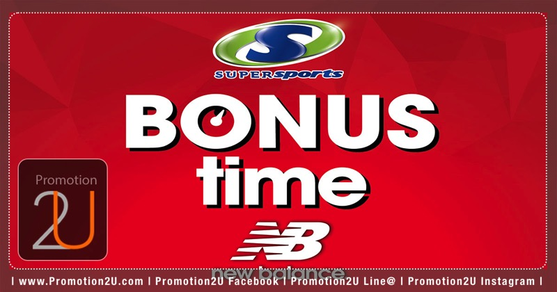 Promotion Supersports Bonus Time Buy New Balance Get 50 when purchase 1 item Get 60 when purchase 2 items or more