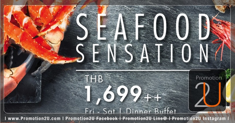 promotion-seafood-buffet-seafood-sensation-at-atelier-pullman-grand-sukhumvit