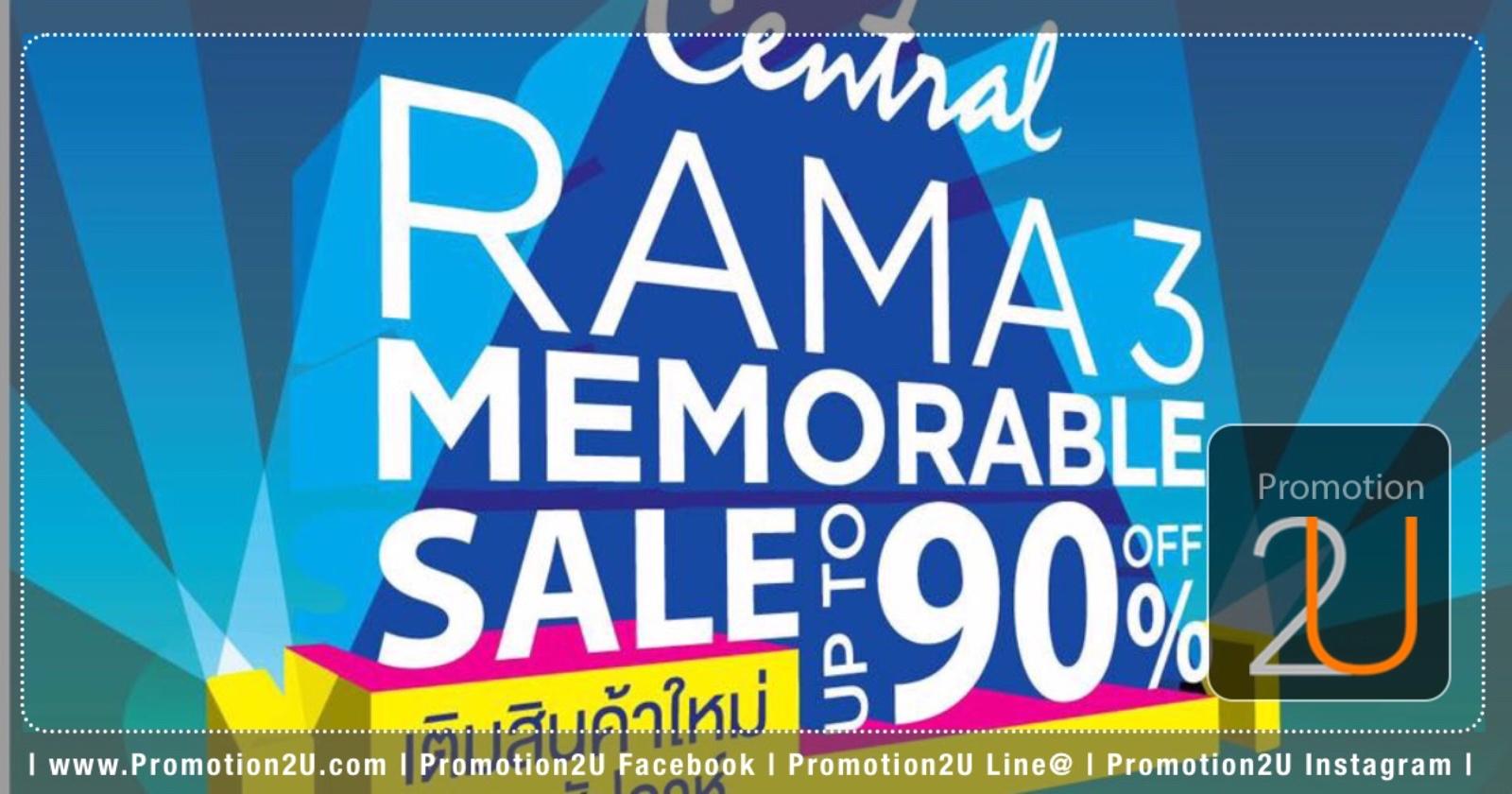 โปรโมชั่น เซ็นทรัล พระราม3 Memorable Sale ลดสูงสุด 90%