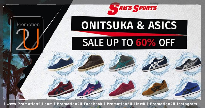 Promotion Onitsuka Tiger and Asics Summer Sale up to 70 Off by SamSports Apr 2017 P000