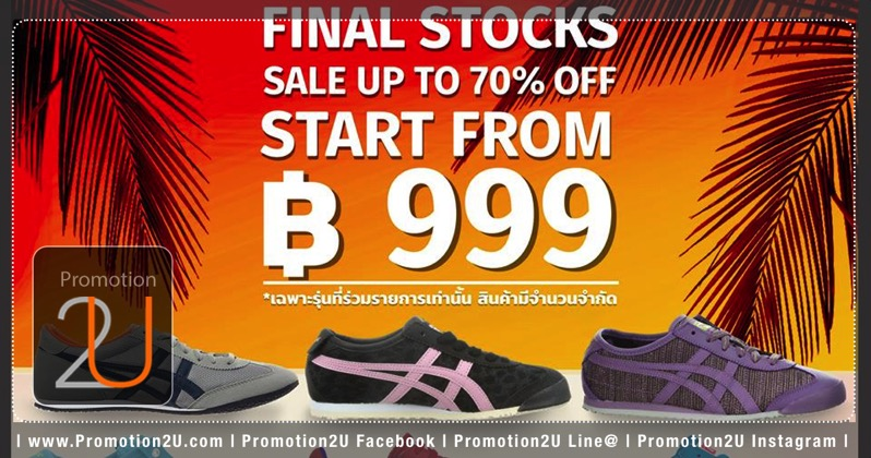 Promotion Onitsuka Tiger and Asics Summer Sale up to 70 Off by SamSports Apr 2017