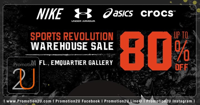 Promotion Sports Revolution Warehouse Sale 6 Sale up to 80 Off P00