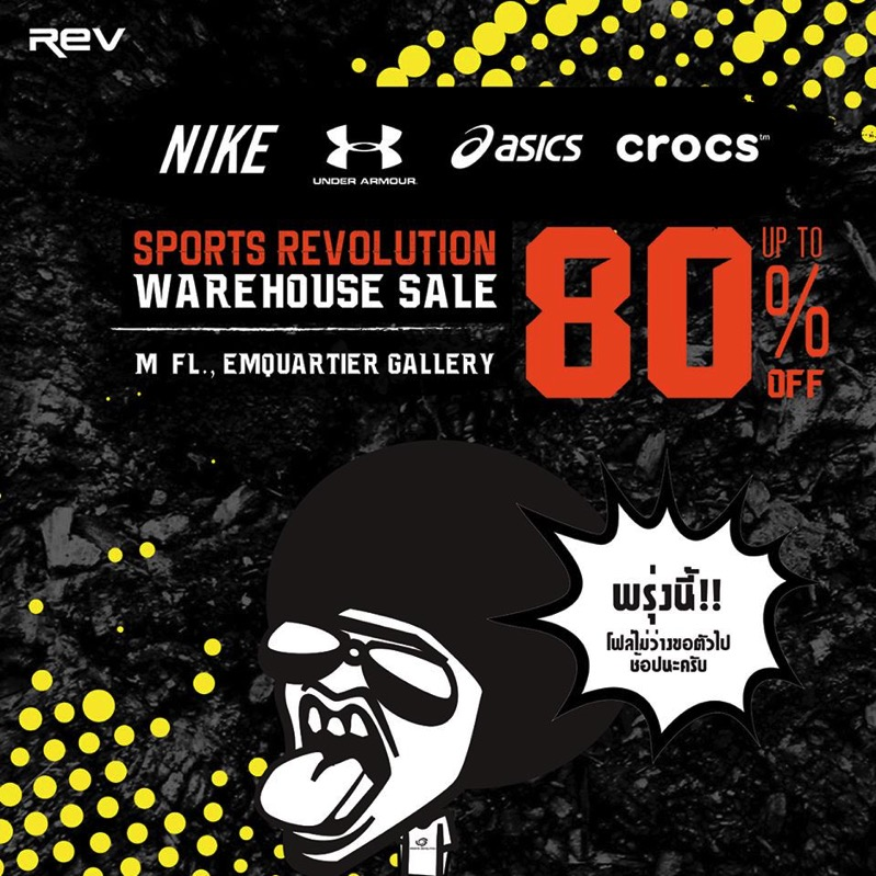 Promotion Sports Revolution Warehouse Sale 6 Sale up to 80 Off P01