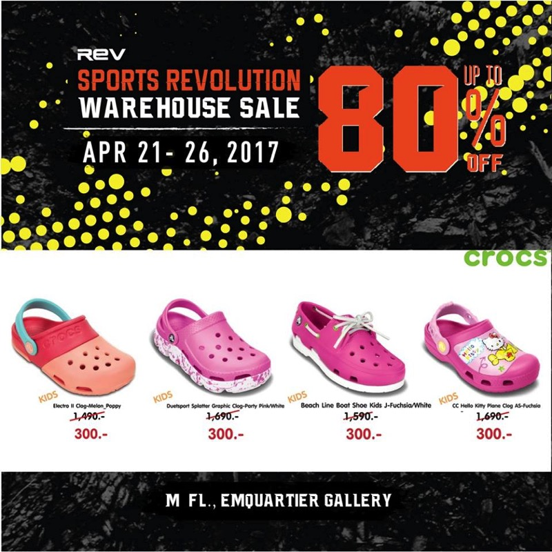 Promotion Sports Revolution Warehouse Sale 6 Sale up to 80 Off P20