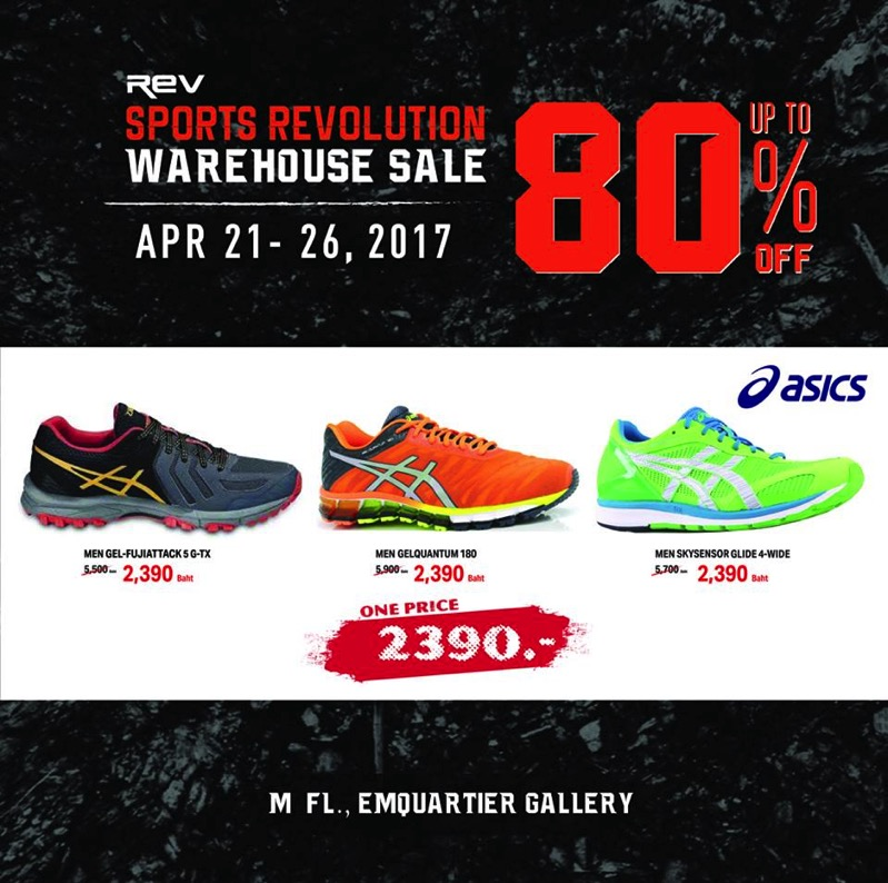 Promotion Sports Revolution Warehouse Sale 6 Sale up to 80 Off P27