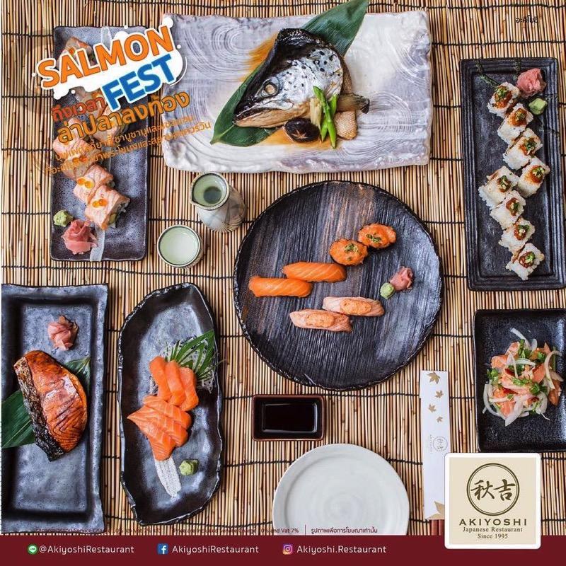 Promotion AKIYOSHI Salmon Fest Buffet Sukiyaki Shabu and Salmon Only 699Net P02
