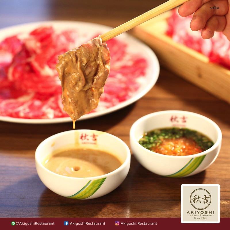 Promotion AKIYOSHI Salmon Fest Buffet Sukiyaki Shabu and Salmon Only 699Net P04