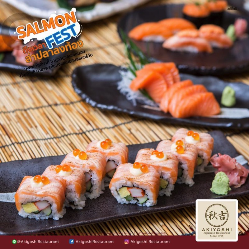 Promotion AKIYOSHI Salmon Fest Buffet Sukiyaki Shabu and Salmon Only 699Net P05