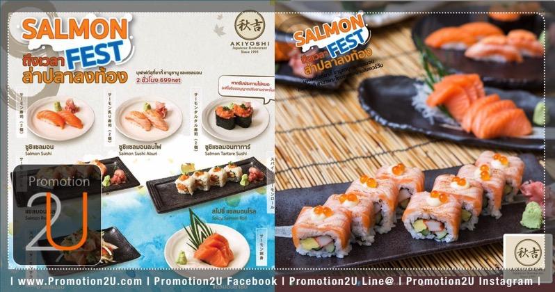 Promotion AKIYOSHI Salmon Fest Buffet Sukiyaki Shabu and Salmon Only 699Net