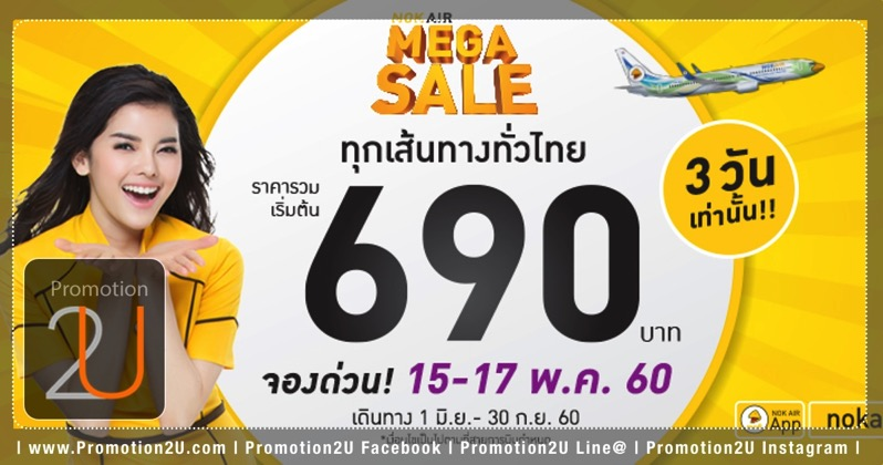 Promotion NokAir MEGA Sale Fly Started 690  May 2017