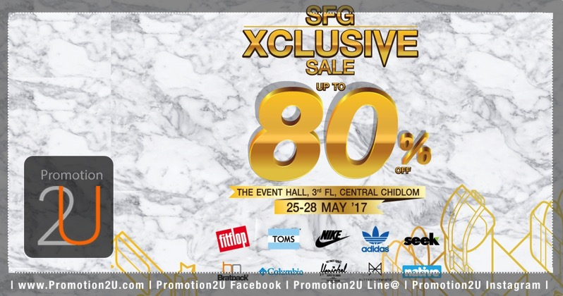 Promotion SFG Xclusive Sale Fitflop Nike adidas Asics Tiger Reebok New Balance TOMS Columbia Native Sale up to 80 Off  May 2017