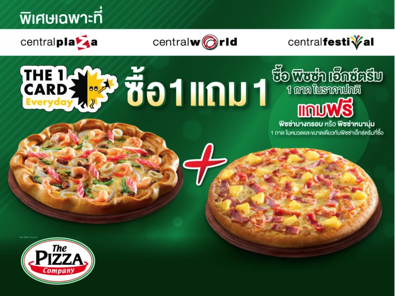 Promotion The 1 Card Everyday Pizza Company 1 Free 1 FULL