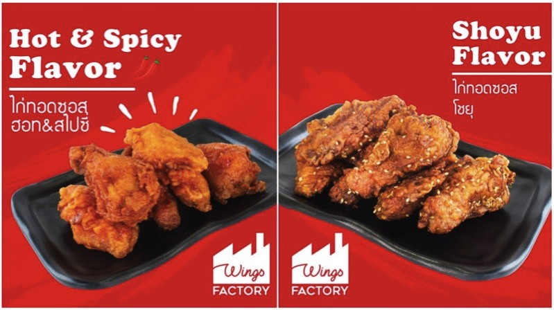 Promotion buffet korean fired chicken wings factory only 279 P10