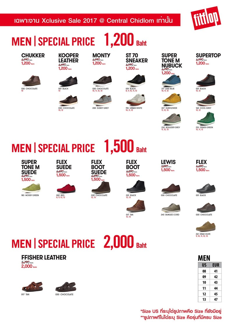 Promotion sfg xclusive sale fitflop nike adidas asics tiger reebok new balance toms columbia native sale up to 80 off may 2017 P02
