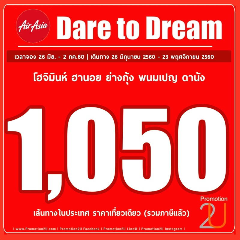Promotion AirAsia 2017 Dare to Dream Fly Started 5 P05