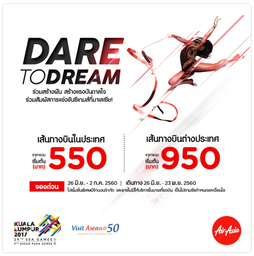 Promotion AirAsia 2017 Dare to Dream Fly Started 550 FULL
