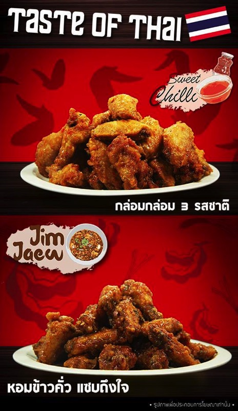 Promotion Chon King Buffet Korean Fried Chicken Only 199 Menu 02