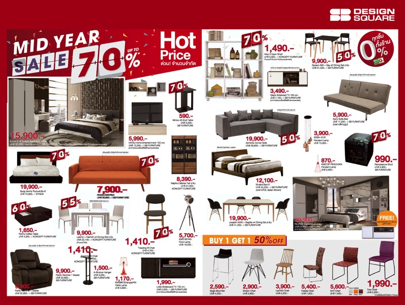 Sb design square for Furniture year end sale 2017
