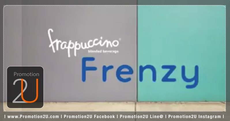 Starbucks Frappuccino Frenzy