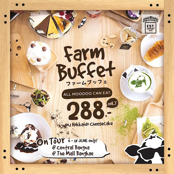 Promotion farm design farm buffet on tour 3 all mooo can eat