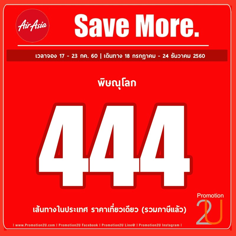 Promotion AirAsia 2017 Save More Anytime You Fly started 444 P01