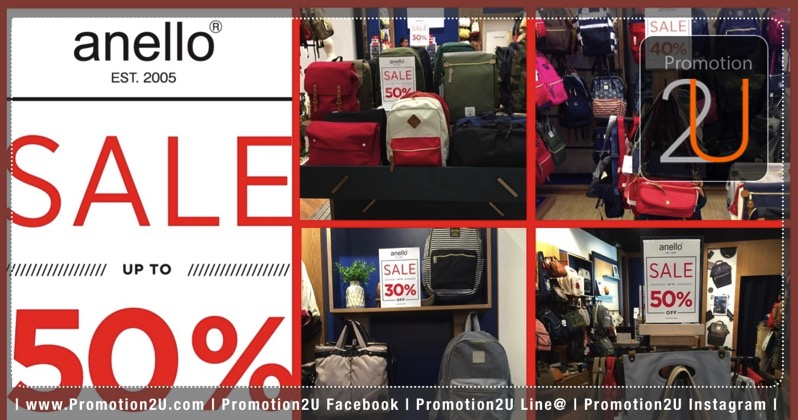 Promotion Anello End of Season Sale up to 50 Off Jul 2017 P01