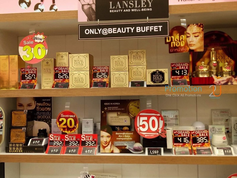 Promotion Beauty Buffet Grand Sale up to 50 Off Jul 2017 P04