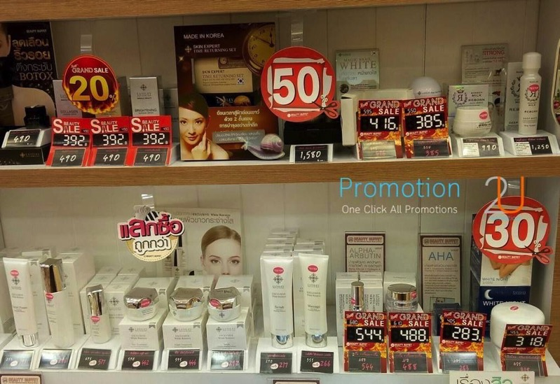 Promotion Beauty Buffet Grand Sale up to 50 Off Jul 2017 P06